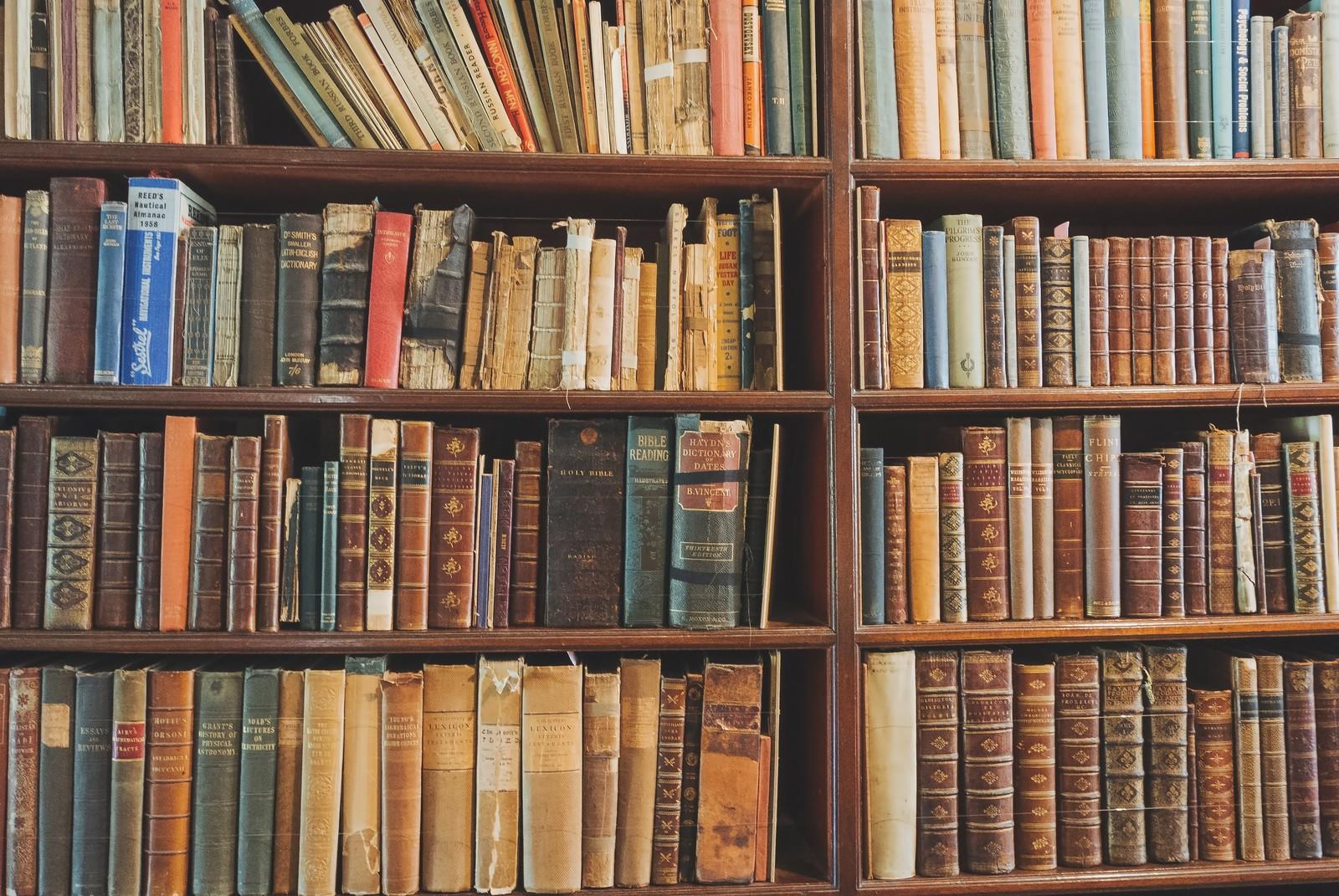 体に厳しくない環境を求めて大手の「営業事務」から「図書館の事務員」へ転職