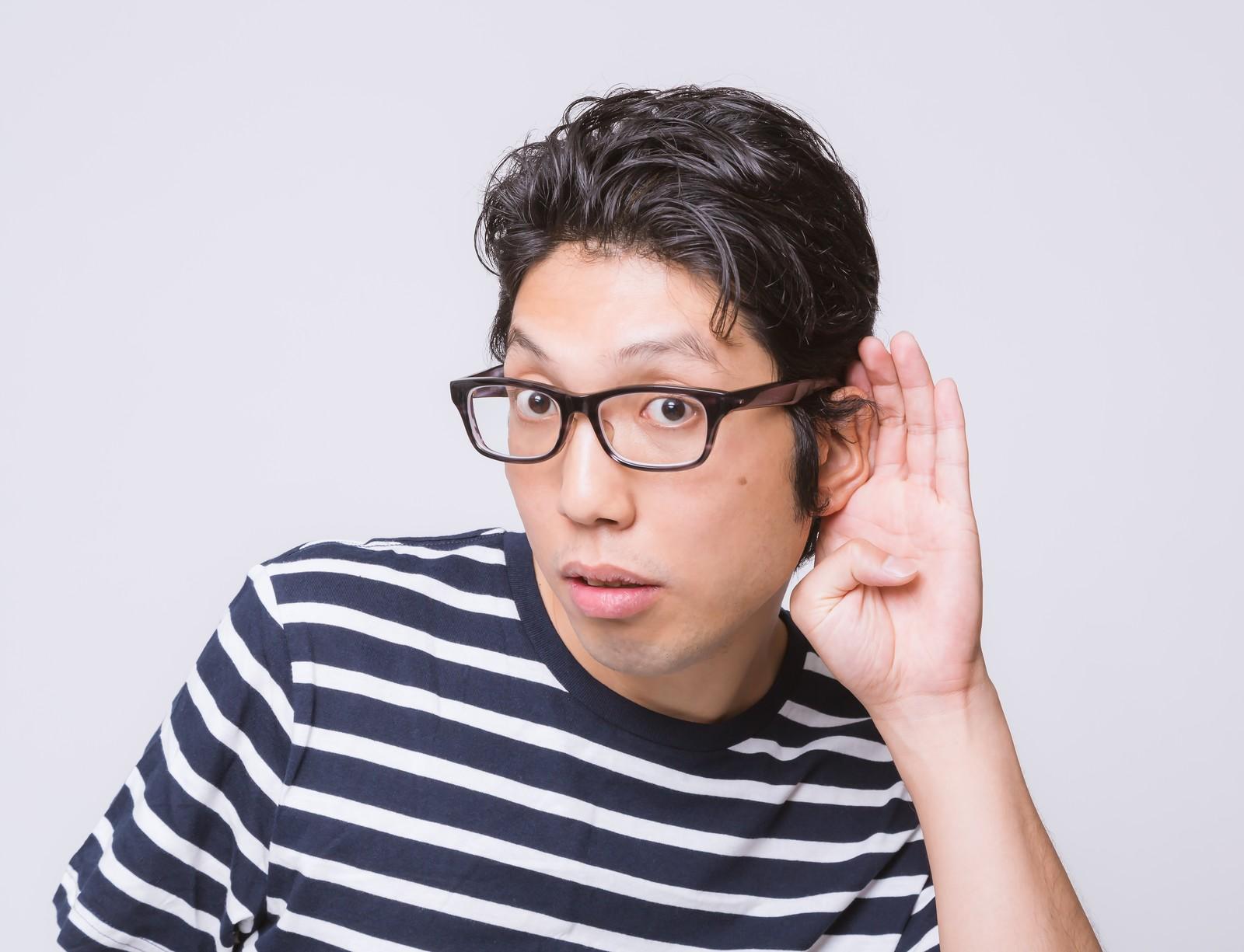 同じ営業の互助会でもやりがいを感じる補聴器店へ転職